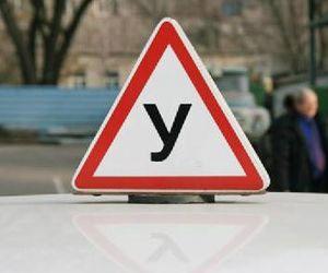 lish-43-avtoshkoly-v-tyumenskoj-oblasti-proshli-proverku-na-sootvetstvie-trebovaniyam-programmy